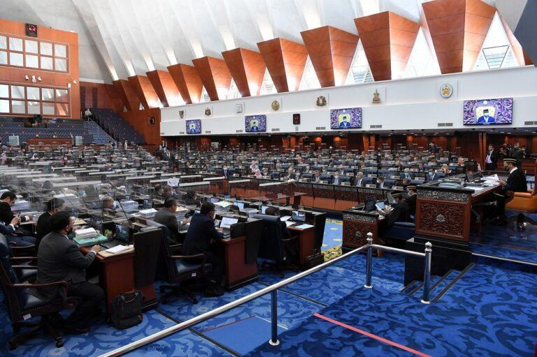 Dewan Rakyat convenes in special meeting on July 26